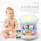 音樂玩具手拍鼓兒童音樂拍拍鼓可充電帶麥克風6-12個月旋轉木馬玩具3