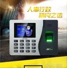考勤機 智慧ST100ST200ST300指紋識別考勤機指紋式打卡機指紋上班簽到 YJT快速出貨