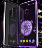 三星s9手機殼s9 潮牌個性s8 玻璃 挪威森林