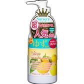NURSERY娜斯麗卸妝潔面凝膠(柚子)180ml【康是美】