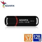 威剛 UV150/128GB USB3.1行動碟(黑色)