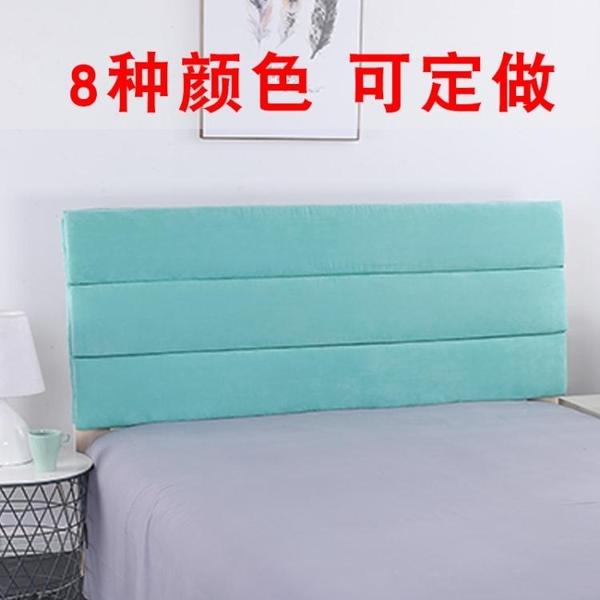 床頭靠枕網紅雙人床頭靠墊 臥室床背靠軟包 北歐大床頭枕靠包 床軟靠背【快速出貨】