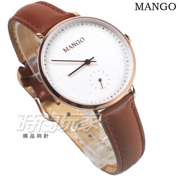MANGO 浪漫優雅城市 小秒盤 女錶 防水手錶 學生錶 藍寶石水晶 不銹鋼 玫瑰金x咖啡 MA6722L-80R