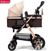 嬰兒推車高景觀可坐可躺折疊兒童手推車輕便嬰兒車igo 藍嵐