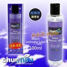 潤滑液 情趣用品 珍愛(超潤滑)潤滑液(100ml)-懶春節 88折