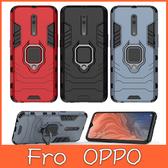 OPPO Reno Z 指環鋼鐵俠 手機殼 支架 保護殼 全包邊 防摔