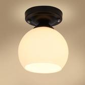 美術燈 美式鄉村現代簡約陽台客廳臥室書房餐廳過道複古玻璃-不含光源(5015-單頭)