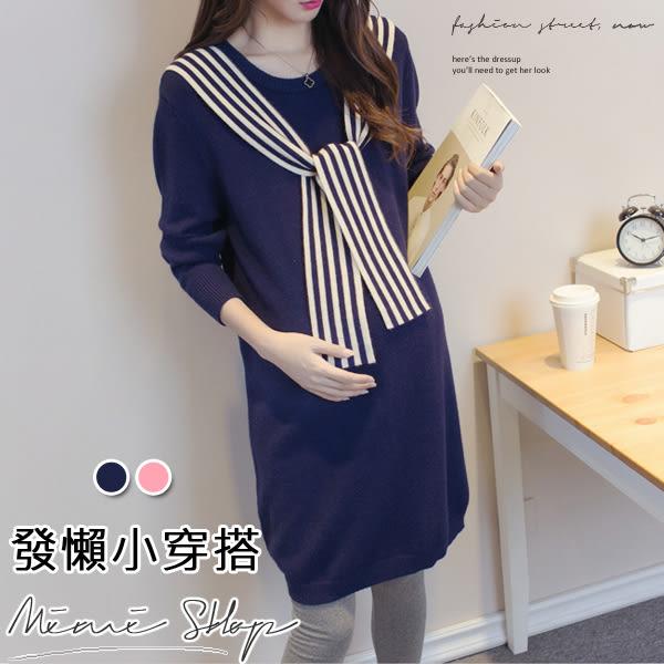 孕婦裝 MIMI別走【P52497】優質推薦 假兩件披肩造型羊毛針織連身裙 孕婦裙