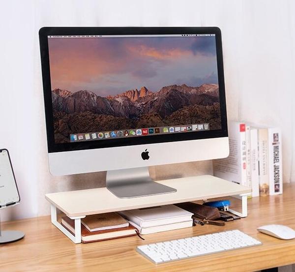 筆記本電腦增高架子支架桌
