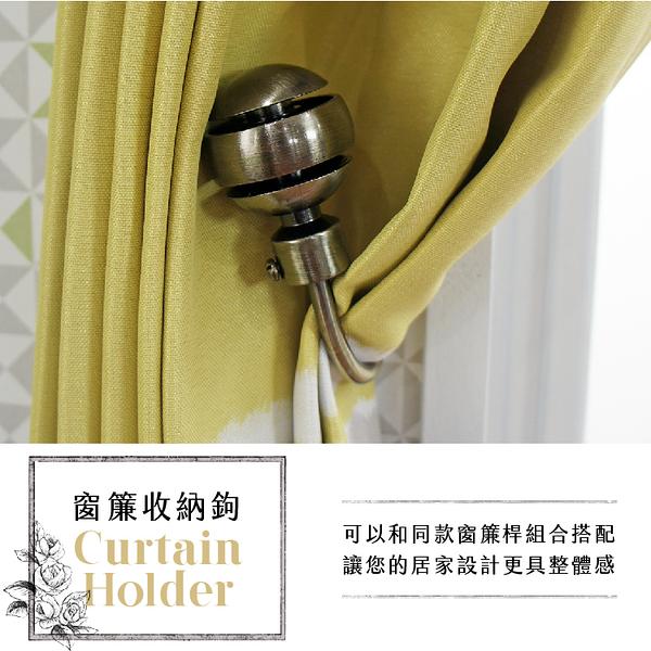 【窗簾鉤】窗簾收納鉤 掛鉤 綁帶 槽球造型