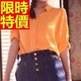 長袖襯衫-長版率性森林系自然典雅女裝上衣2色59n27【巴黎精品】