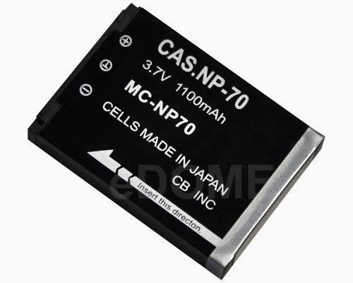 CASIO NP-70 副廠鋰電池 (郵寄免運 保固半年 明台產物保險投保5000萬) 3.7V 1100mah