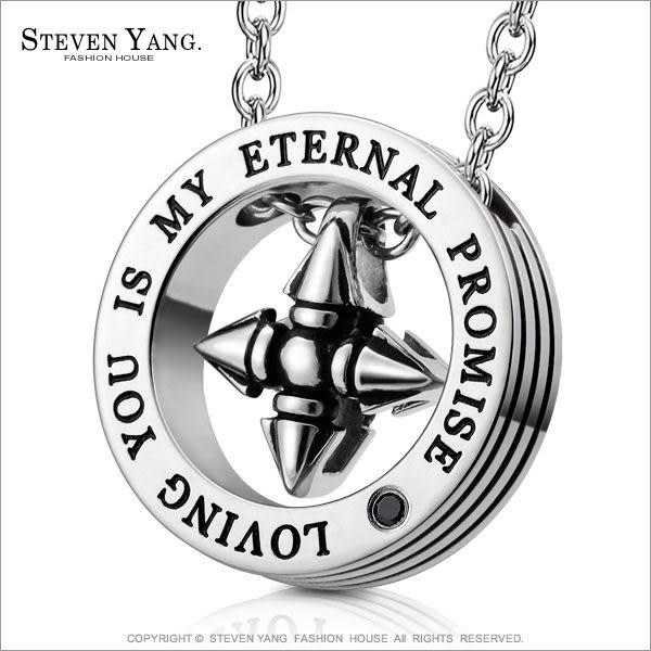 項鍊 珠寶白鋼飾 搖滾帝國「主宰世界」黑鋯款 送刻字 專櫃獨家