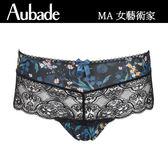 Aubade-女藝術家S-L印花蕾絲平口褲(藍黑)MA