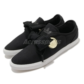 adidas 休閒鞋 Sleek LO W 黑 白 女鞋 基本款 百搭款 運動鞋【ACS】 FV0741