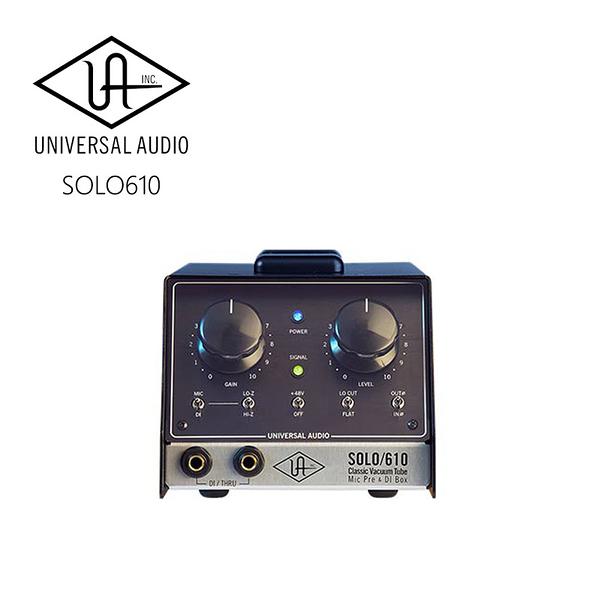 UNIVERSAL AUDIO SOLO / 610 經典電子管前置放大器 (多功能麥克風/線路電平輸出開關)