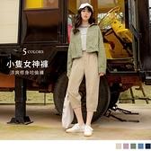 《BA6099》涼爽高含棉修身實搭高腰哈倫七分褲 OrangeBear