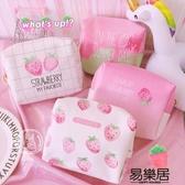 化妝包甜美小清新粉色草莓化妝包