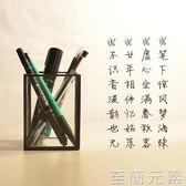 創意時尚商務辦公簡約多功能筆筒玻璃復古  至簡元素