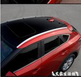 汽車行李架專用于馬自達CX-4行李架裝飾cx4汽車行李架鋁合金車頂架改igo 艾家生活館