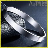 Pr 男手鍊簡約男士手鐲韓版個性手鍊鈦鋼學生手飾手環人