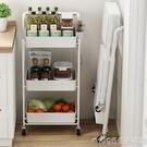 免安裝摺疊廚房置物架落地多層可行動小推車衛生間客廳儲物收納架 NMS 1995生活雜貨