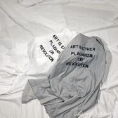新款超火款防曬衣女中長款刺繡字母防紫外線透氣沙灘外套艾美時尚衣櫥