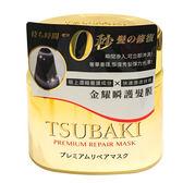 【日本 TSUBAKI】思波綺 金耀瞬護髮膜 180g 高效護髮 零秒法修護 可直接沖洗 現貨