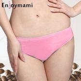 科技機能孕婦低腰內褲/超彈性無痕咖啡紗-桃 ENJOYMAMI  H-IS1408001-PI