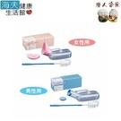 【老人當家 海夫】淺井 SA 透明尿壺