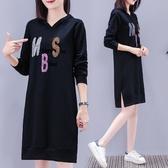 微購【A4603】MSB字母印花連帽長袖連身裙 M-4XL