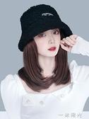 假發帽子女秋冬韓版時尚網紅羊羔毛漁夫帽鎖骨發百搭一體假發帽 一米陽光