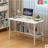 辦公桌家用簡約經濟型現代書桌寫字檯學生學習桌辦公桌子igo 運動部落