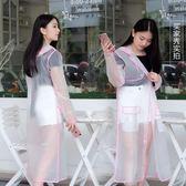 雨衣單人旅游透明雨衣成人徒步男女式學生韓國時尚防水長款雨披  萌萌