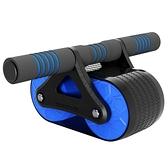 自動回彈健腹輪腹肌初學者收腹部健身器材家用女減肚子男坦克輪