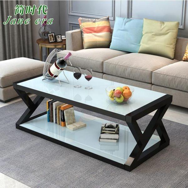 茶几 簡約現代鋼化玻璃茶几 客廳辦公室創意小戶型簡易方形茶几桌jy【快速出貨】