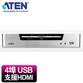 ATEN宏正 CS1794 4埠USB 2.0 HDMI KVM多電腦切換器