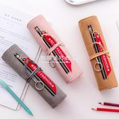 開學文具  文具盒男女韓國簡約多功能大容量捲筆簾初中學生小學生創意鉛筆袋 『欧韩流行馆』