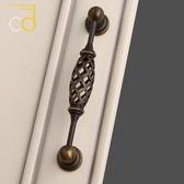 美式櫥柜酒柜門把手單孔抽屜復古歐式小拉手現代簡約鳥籠柜門拉手