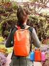 8折免運 後背包運動後背背包男女戶外學生補課迷你輕便兒童潮時尚旅行小書包
