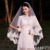 新娘頭紗 新娘頭紗韓式蕾絲頭紗短款簡約唯美白色結婚婚紗超長頭紗【美物居家館】