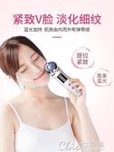 日本YAOSUN美容儀器家用臉部面部提拉緊致毛孔清潔導入導出儀  七色堇