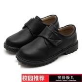 小皮鞋男童皮鞋黑色英倫風真皮演出鞋小學生兒童鞋男生表演鞋【快速出貨】