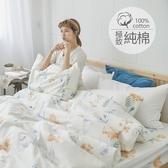 #B191#100%天然極致純棉6x6.2尺雙人加大床包被套四件組(含枕套)台灣製 床單 被單
