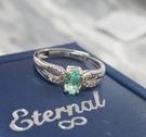 -哥倫比亞祖母綠0.55克拉女戒指-含寶石鑑定書