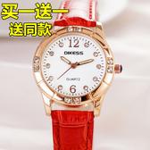 時尚韓版女士手錶防水小清新皮帶女錶簡約鑲鑽女學生時尚休閒腕錶 免運