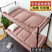 床墊 床墊宿舍單人墊被褥子學生軟墊租房專用0.9m1.2米榻榻米墊子床褥