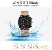 新春狂歡 男士手錶男時尚方形皮帶石英錶學生韓版潮防水全自動非機械