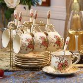 金豬迎新 歐式咖啡杯套裝美式紅茶簡約家用杯子帶勺陶瓷杯英式下午茶杯茶具