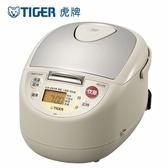 TIGER 虎牌6人份1鍋3享多功能微電腦電子鍋(JBA-T10R)